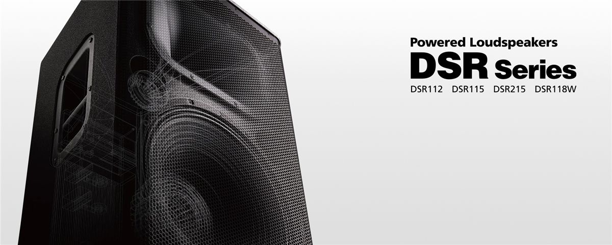 DSR Series - Features - Speakers - Professional Audio - Products