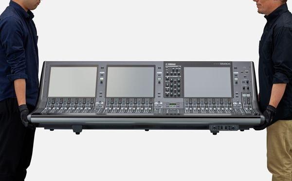 Yamaha RIVAGE PM Series
